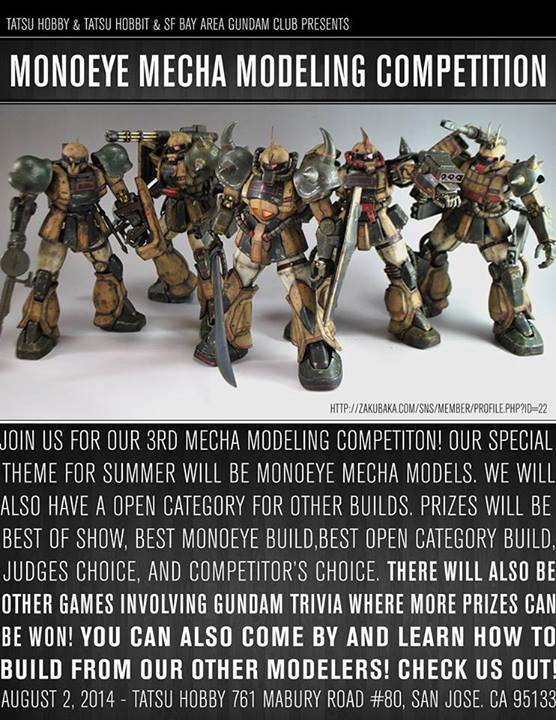 Monoeye Mecha Model Competition