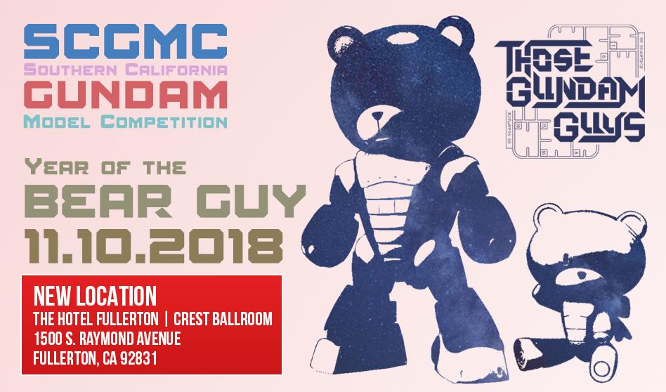 SCGMC 2018 Announced